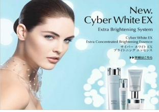 Photo of Cyber-White product from the beauty care section.