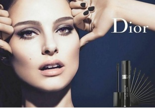 Photo of Dior skin care product from the beauty care section.