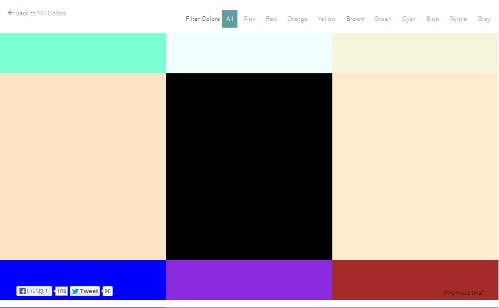 147 Colors タイルページ