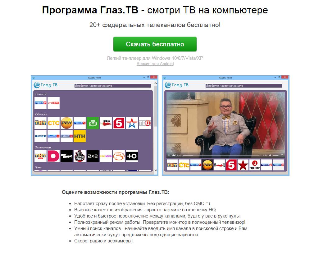 вебкамера владивосток прямой эфир