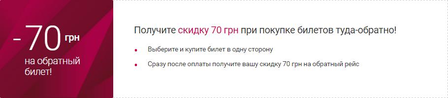 Билеты на автобус Москва ⇄ Киев / Киев ⇄ Москва (от 120 рублей!)