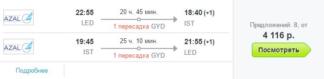 В Турцию самостоятельно: ищем дешевые авиабилеты