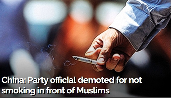 http://www.dnaindia.com/world/report-chinese-official-demoted-for-not-smoking-in-front-of-muslim-2395969
